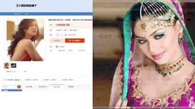 Cô dâu Việt bị rao bán trên trang bán hàng Trung Quốc
