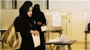 20 phụ nữ Ả Rập Saudi trúng cử lần đầu tiên