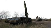 Nga điều tên lửa đạn đạo Tochka-U tới Syria