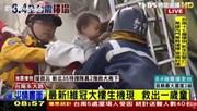 2 em nhỏ được lôi ra từ tòa nhà sập trong động đất Đài Loan