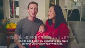 Gia đình ông chủ Facebook gửi lời chúc mừng năm mới Bính Thân 2016