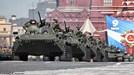 Duyệt binh hoành tráng mừng Ngày chiến thắng phát xít của Nga năm nay có gì?