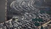 Người dân Bắc Kinh, Trung Quốc chỉ được mua xe ô tô khi trúng... số
