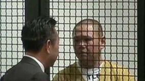 Minh Béo xuất hiện chớp nhoáng trong phiên tòa thứ ba