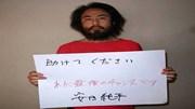 Xuất hiện ảnh nhà báo Nhật Bản mất tích ở Syria và lời cầu cứu
