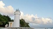 Đài Loan tính xây trung tâm nghiên cứu phi pháp ở đảo Ba Bình