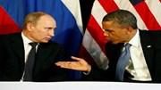 Người Nga coi Mỹ là kẻ thù số 1
