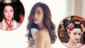 Biểu tượng sắc đẹp Hàn Quốc gây hoang mang khi vào vai Võ Tắc Thiên