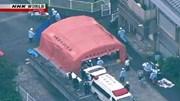 Tấn công bằng dao đẫm máu tại Nhật Bản, 19 người thiệt mạng