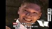 Chân dung nghi phạm vụ thảm sát đẫm máu bằng dao ở Nhật Bản