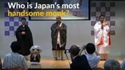"""Sư Nhật rộn ràng thi """"nhan sắc"""""""