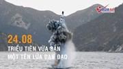 Triều Tiên liên tiếp bắn tên lửa đạn đạo từ tàu ngầm