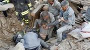 Xem lại khoảnh khắc động đất rung lắc, chôn vùi cả thị trấn ở Italy