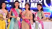 Tân Hoa hậu Việt Nam Đỗ Mỹ Linh là ai?