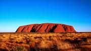 Núi đá độc đáo có thể đổi màu sắc