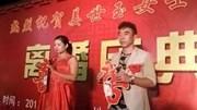 Cặp đôi tổ chức tiệc hoành tráng để tuyên bố ly hôn