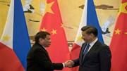 Ông Tập Cận Bình: Trung Quốc và Philippines là anh em ruột thịt