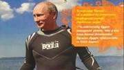 Tổng thống Putin mặc đồ lặn lên lịch 2017 ở Nga