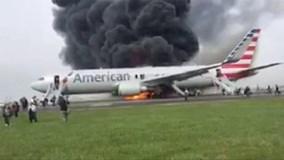 Mỹ: Máy bay chở gần 200 người bất ngờ bốc cháy ngay trên đường băng