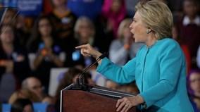 FBI tuyên bố không truy tố Hillary Clinton vụ email cá nhân