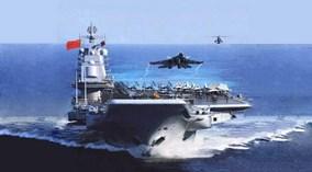 Trung Quốc: Tàu sân bay đầu tiên bắt đầu huấn luyện