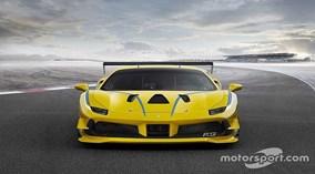 Ngựa chồm Ý ra mắt siêu xe Ferrari 488 Challenge tại Daytona