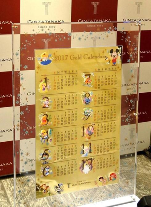 Nhật Bản ra mắt bộ lịch năm 2017 bằng vàng ròng - Ảnh 2.