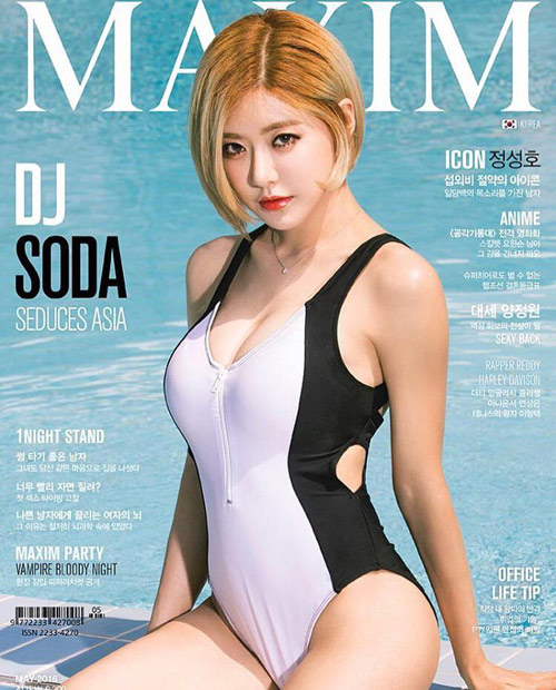 clip nu dj sexy nhat han quoc dao choi mien song nuoc viet hinh anh 3