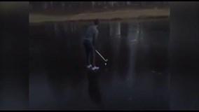 Đánh golf trên mặt hồ đóng băng và cái kết 'đắng'