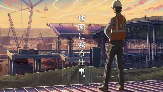 Sân bay Nội Bài xuất hiện tuyệt đẹp trong clip anime của đạo diễn nổi tiếng Nhật Bản - Ảnh 6.