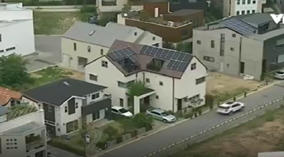 Những ngôi làng tự chủ về năng lượng