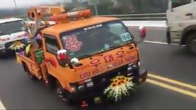 Lễ cưới ấn tượng với màn rước dâu bằng xe cứu hộ ở Vĩnh Phúc