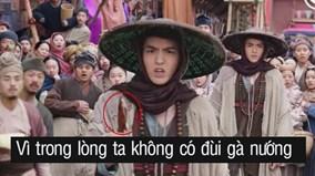 """Châu Tinh Trì tung clip """"độc"""" chứng minh đây là Đường Tăng """"lầy lội"""" nhất"""