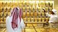 Khu chợ vàng trải từ sàn tới trần ở Dubai