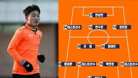 Clip Xuân Trường lập siêu phẩm đá phạt khi ra mắt Gangwon FC