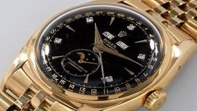 Đồng hồ vua Bảo Đại có giá kỷ lục thế giới, 5 triệu USD