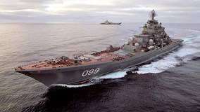 Bí mật của tàu tuần dương đáng sợ nhất thế giới