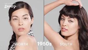 Ngắm vẻ đẹp phụ nữ Việt qua 100 năm