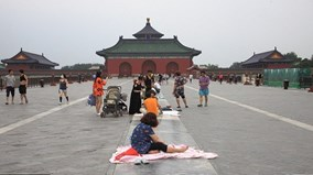Di sản văn hóa Trung Quốc biến thành 'giường chữa bệnh'