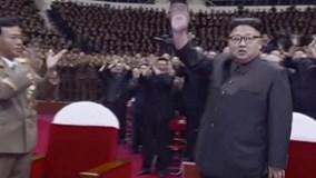 Ông Kim Jong-un dự chương trình ca nhạc mừng phóng tên lửa thành công