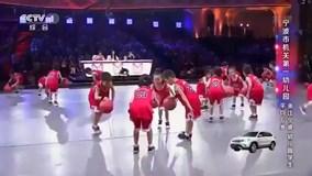 Đội bóng rổ nhí nhảy và chơi bóng cực chuyên nghiệp