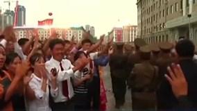 Triều Tiên ăn mừng rầm rộ sau vụ thử tên lửa