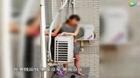 Chồng ngoại tình, vợ ôm con gái nhỏ dọa nhảy lầu tự sát