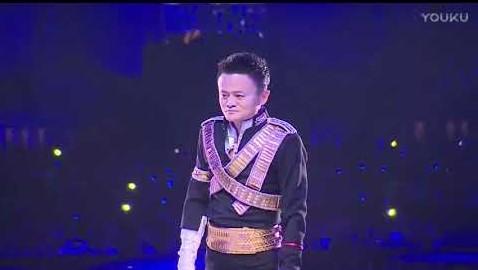 """Jack Ma khiến các nhân viên của mình phải bất ngờ khi xuất hiện trong bộ trang phục của """"ông vua nhạc Pop"""" Michael Jackson"""
