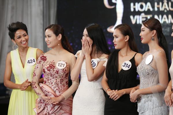 Hoa Hậu Hoàn Vũ Việt Nam, Phạm Hương