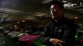 Người đàn ông sở hữu bộ sưu tập ô tô khổng lồ tại Nhật Bản