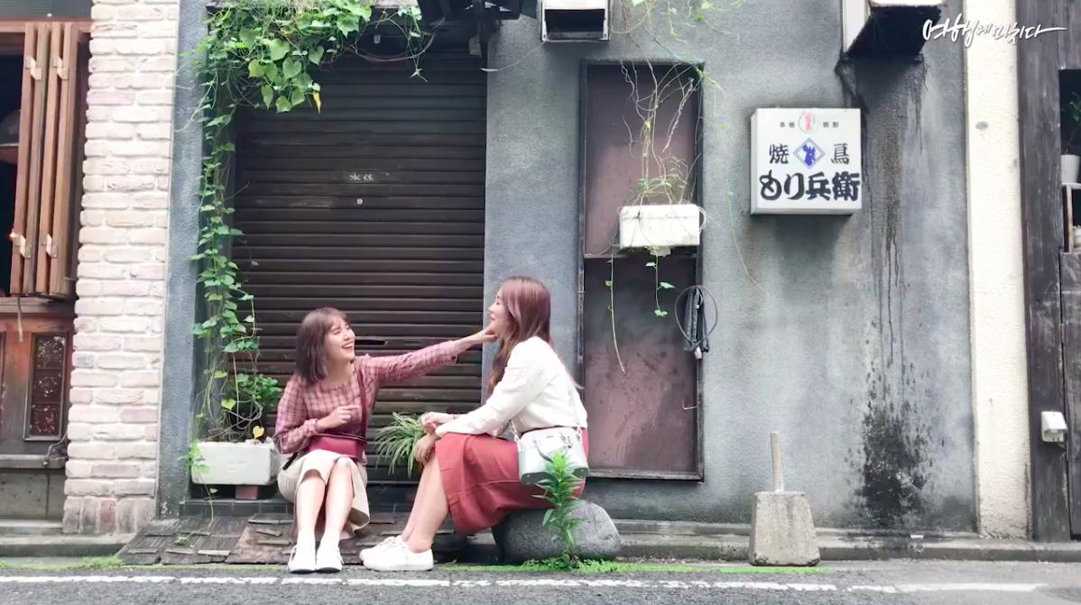 Clip siêu xinh xắn của 2 cô bạn Hàn Quốc đi du lịch cùng nhau: Thôi, cần bạn trai làm gì! - Ảnh 9.
