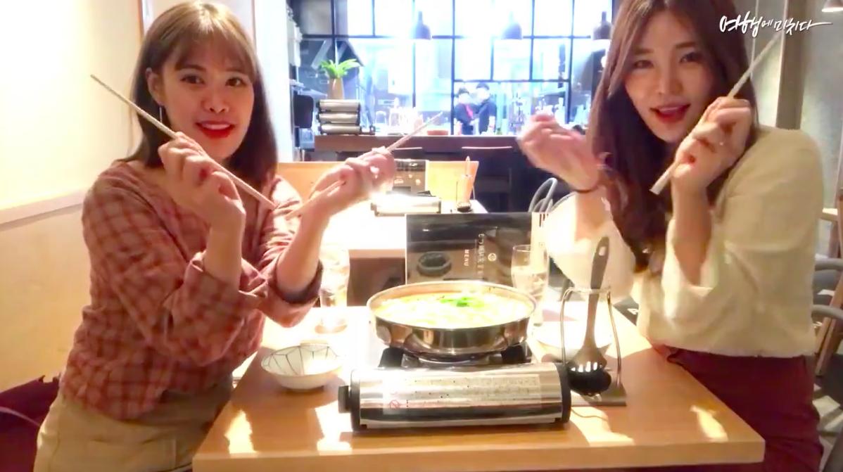 Clip siêu xinh xắn của 2 cô bạn Hàn Quốc đi du lịch cùng nhau: Thôi, cần bạn trai làm gì! - Ảnh 8.