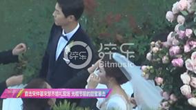 Cận cảnh Song Hye Kyo và Song Joong Ki bên trong lễ đường đám cưới
