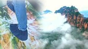 Toàn cảnh đường đi bộ trên mây, kính vỡ răng rắc dưới chân khách